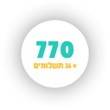 770 (1)